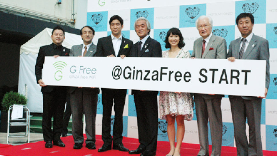 Commemoration ceremony at the Ginza Matsuya for the start of services on September 30.