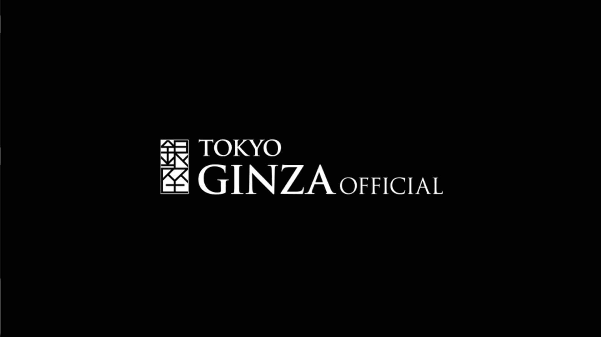 三井住友銀行 銀座支店