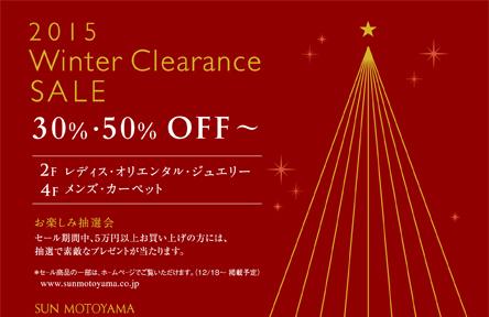 clearanceSALE_omote_TOKYO.ol