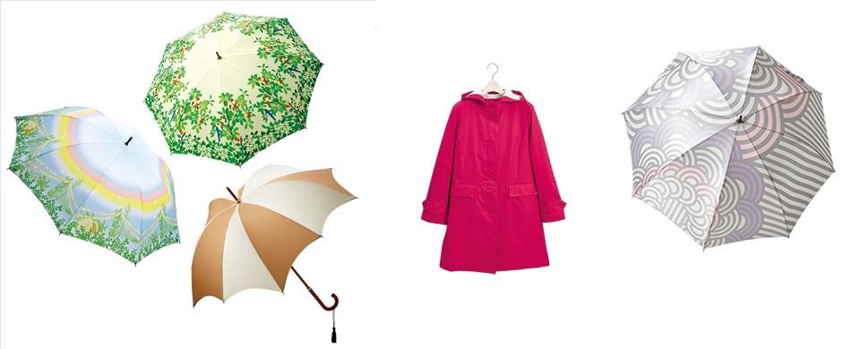 20160601umbrella