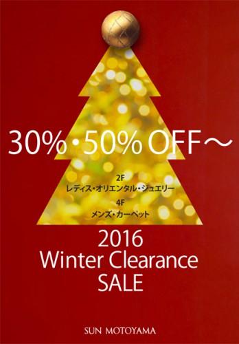 TOKYO 2016 W Clearance