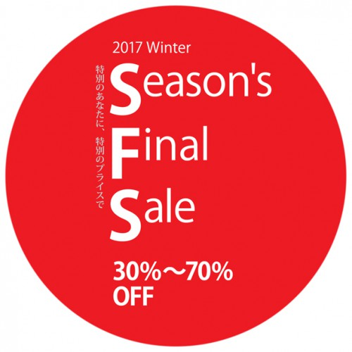 2017 Winter Season's Final Sale_4C