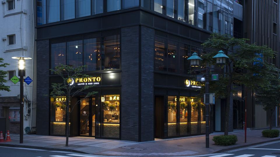 PRONTO銀座並木通り店