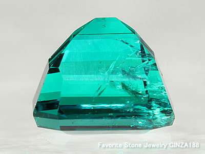 Non Oil Emerald 0.793ct Loose Gem