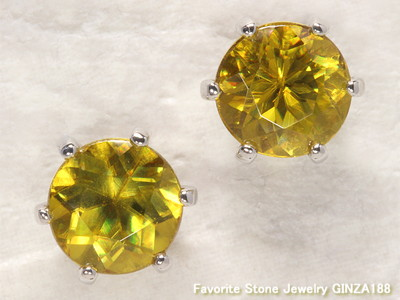 Gem Selection Sphene