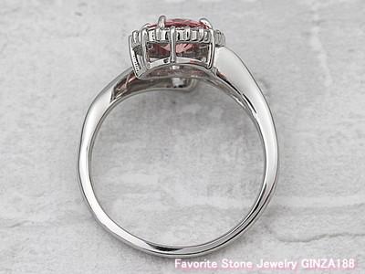 Padparadscha Sapphire 0.87 ct Ring