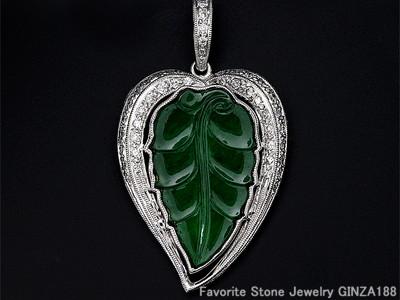 2.683ct  Carving Jadeite Pendant