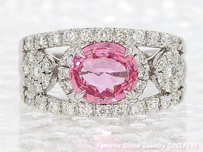 Padparadscha sapphire 1.550 ring