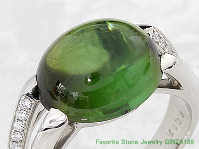 Green Tourmaline 7.39ct Ring
