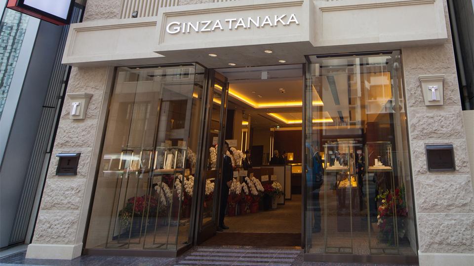 GINZA TANAKA