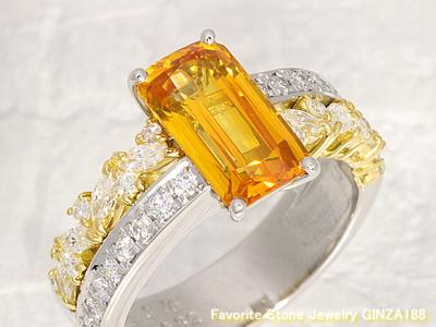 Gem Selection Yellow Sapphire