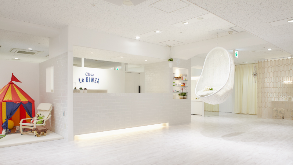 Clinic Le  GINZA