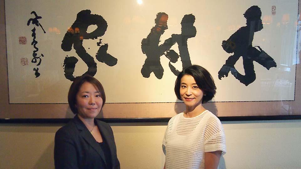 Mikiko Kimura × Chisako Takashima
