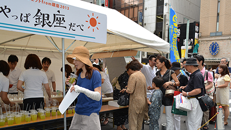 """Yappa Ginza-dabe"" event in Ginza"