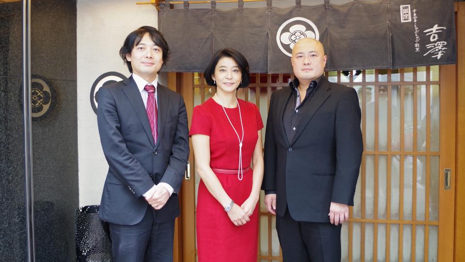 Naoki Yoshizawa×Yusuke Yoshizawa×Chisako Takashima