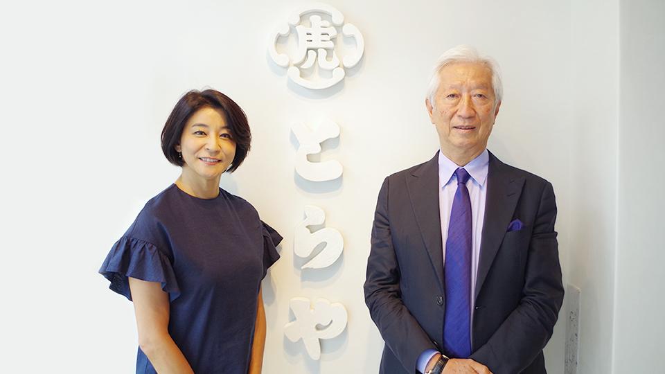 Mitsuhiro Kurokawa× Chisako Takashima