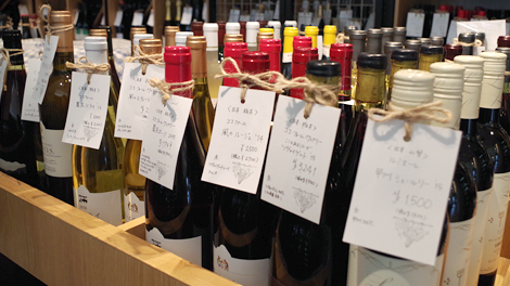 Also carries many domestic natural wines
