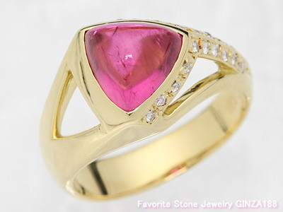 Pink Tourmaline Collection