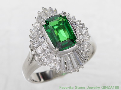 Tsavorite 0.47ct Ring