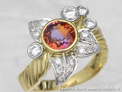 Parti-Color Sapphire 1.372ct ring