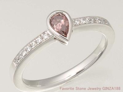 Fancy deep pink diamond ring 0.247 ct