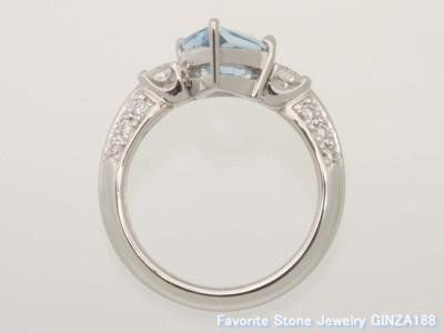 Aquamarine 2.47ct Ring