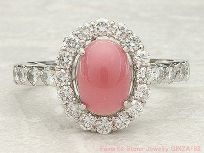 Conch Pearl 1.99ct Ring