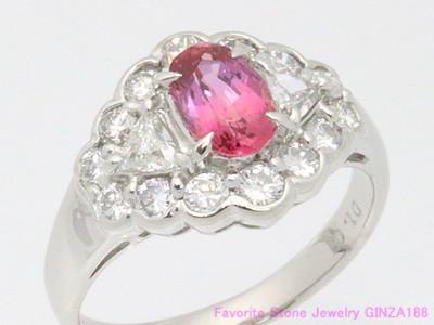 Pink Orange Sapphire 1.05ct Ring