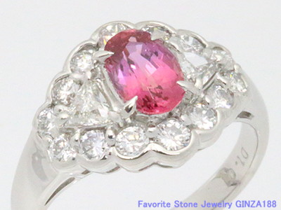 Pink Sapphire