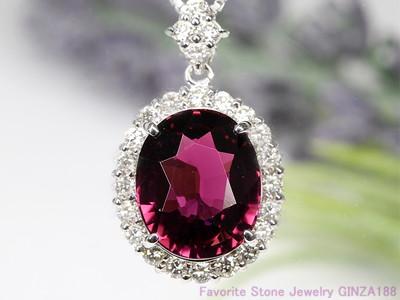 Violet Tourmaline 6.931ct Necklace