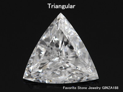 Triangular-brillinet-cut-diamond