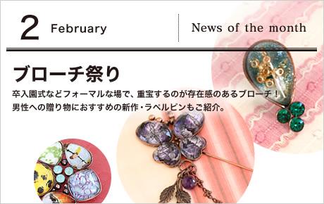 bnr_news_1602