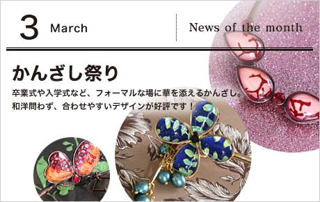 bnr_news_1603
