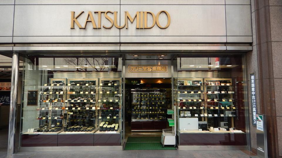 KATSUMI堂写真机店