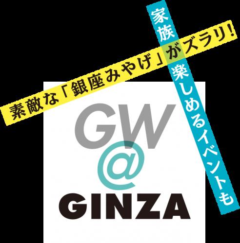 gw_main_01