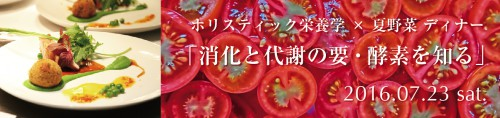 holi_top_banner