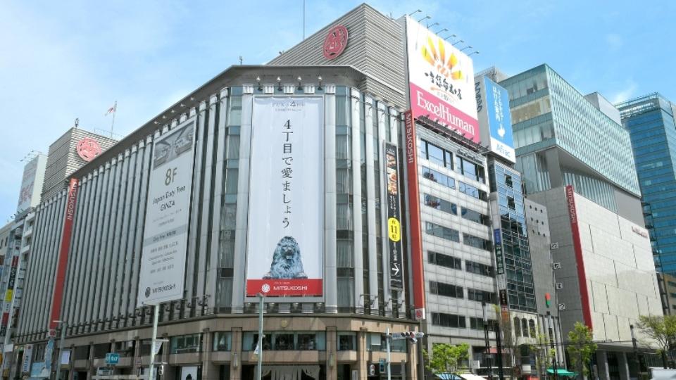銀座三越 | GINZA OFFICIAL – 銀...