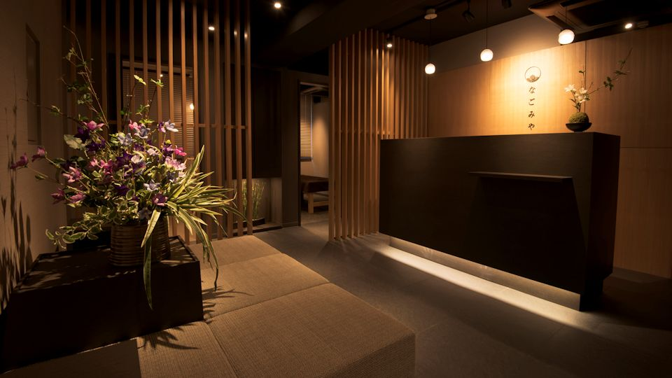 Massage Salon NAGOMIYA
