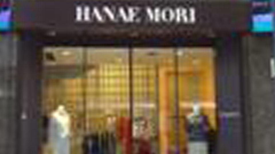 HANAE MORI 銀座店