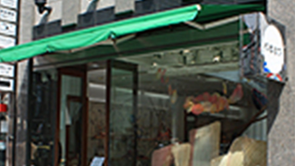 銀座かねまつ 4丁目店