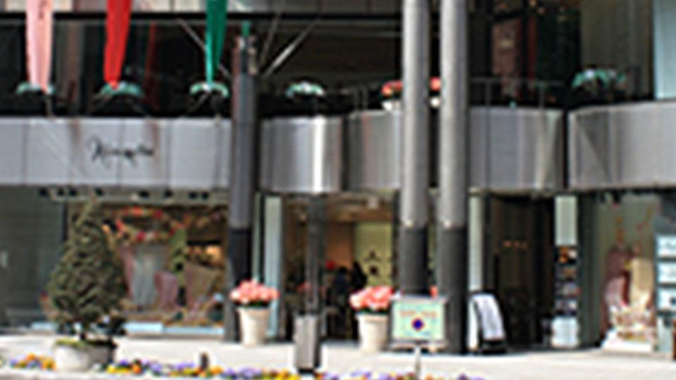 銀座かねまつ 6丁目本店