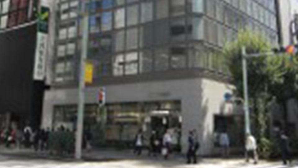 SUMITOMO MITSUI BANKING CORPORATION GINZA Office