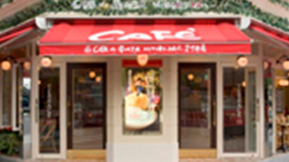 Cafe de Ginza Miyuki-kan 2chometen