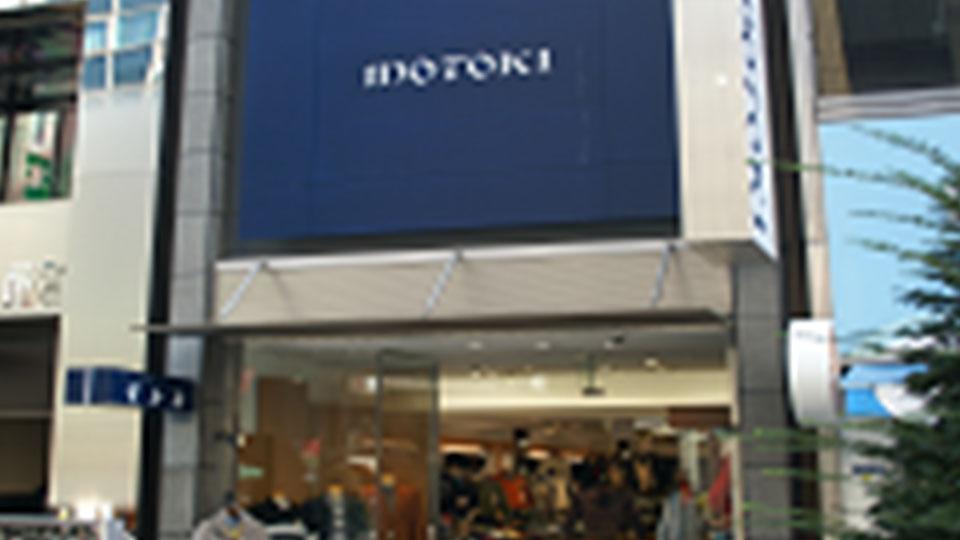 银座MOTOKI 银座四丁目店