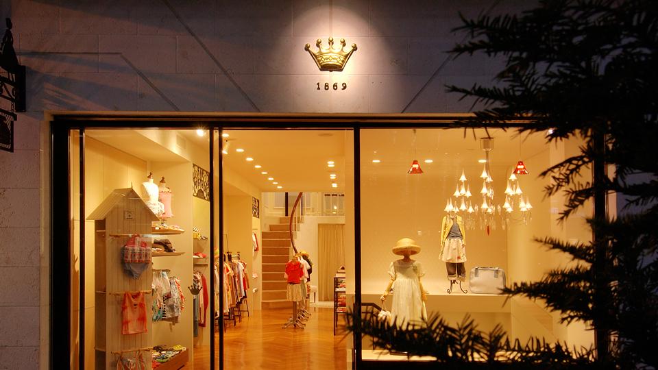 ギンザのサヱグサ 銀座本店