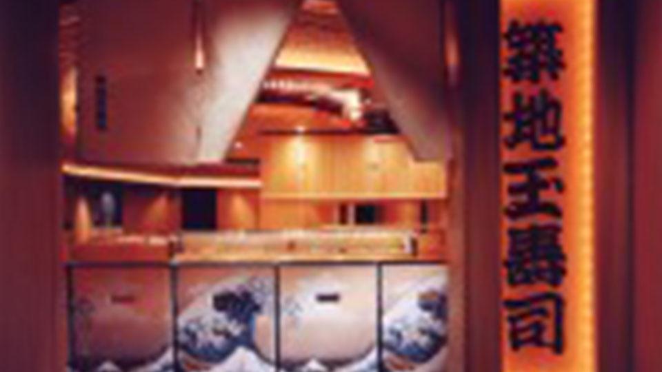 Tsukiji tamasushi ginza rokuchometen