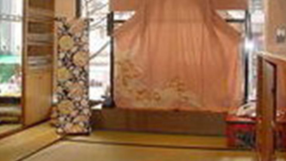优雅的和服 Tsuzure屋