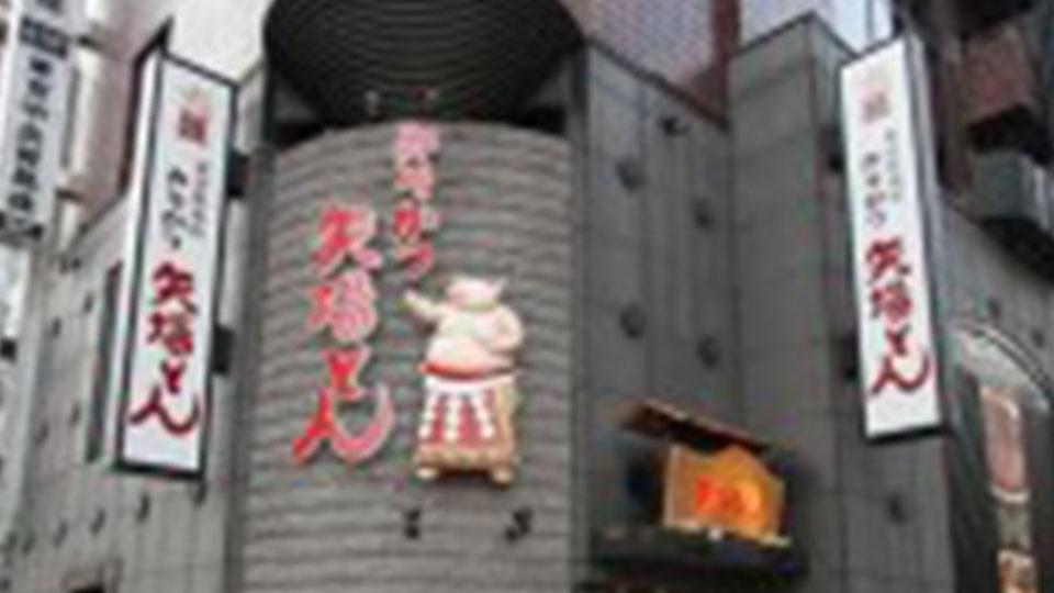 Nagoya specialty Misokatsu YABATON