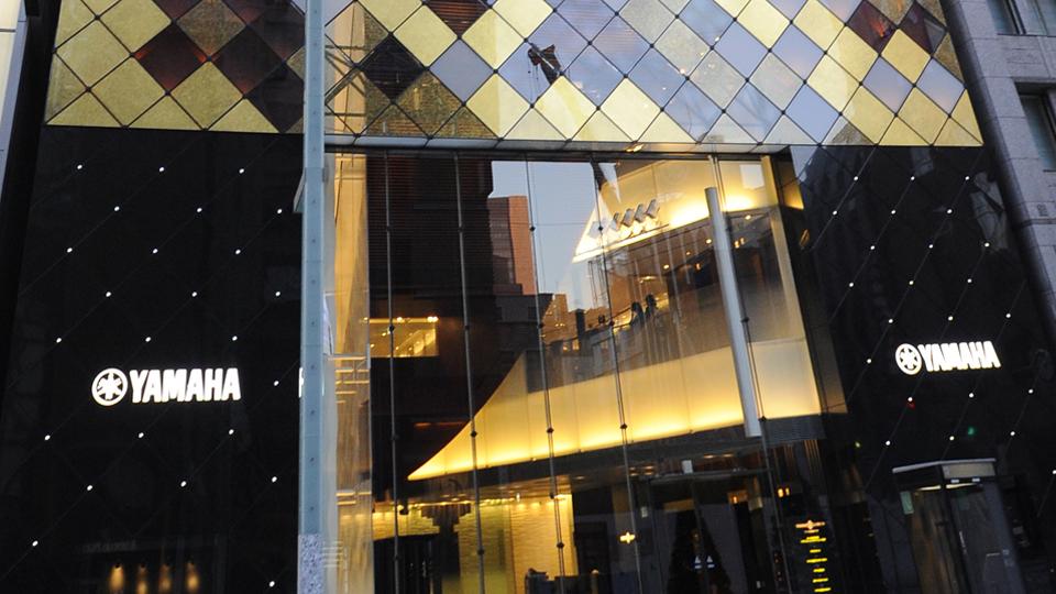 Yamaha Ginza Shop