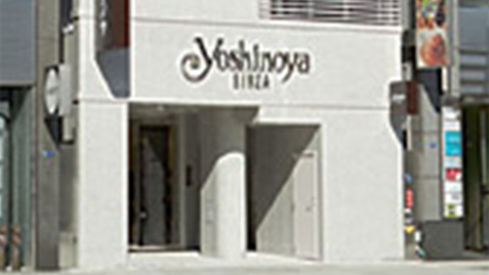 銀座ヨシノヤ 銀座本店(仮店舗)
